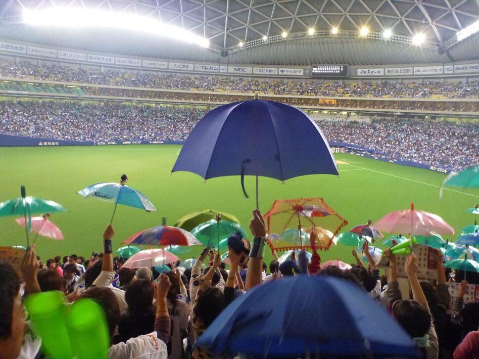 Japanese baseball game