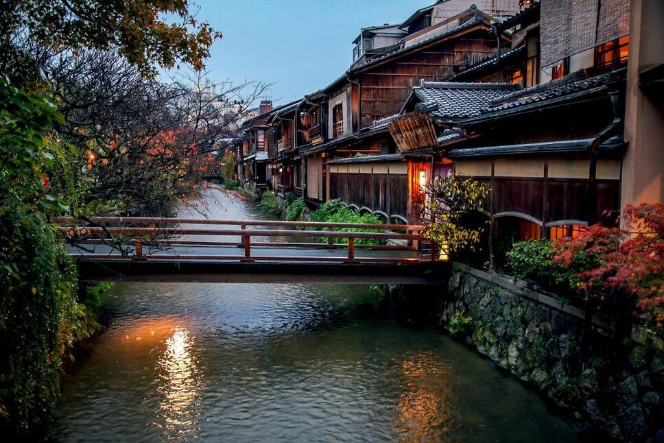 Kyoto honeymoon